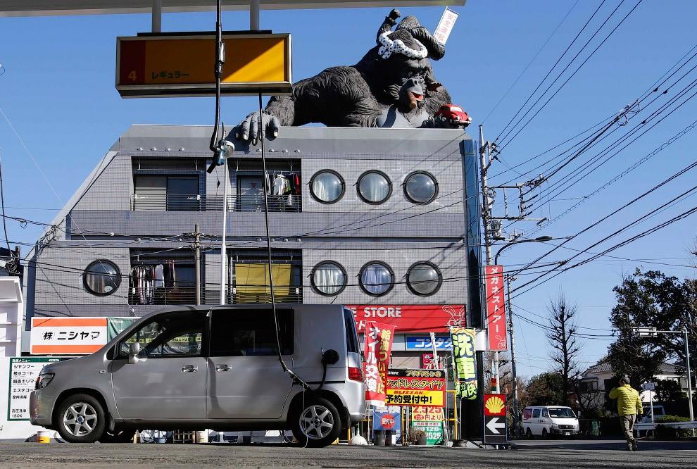 station service à Tokyo