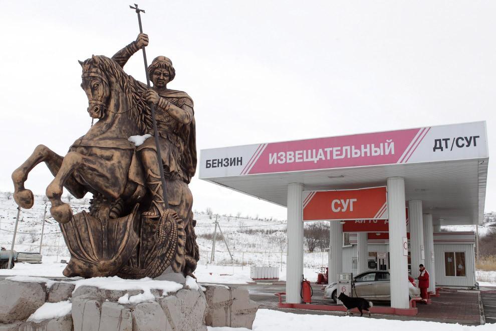 station service en Russie