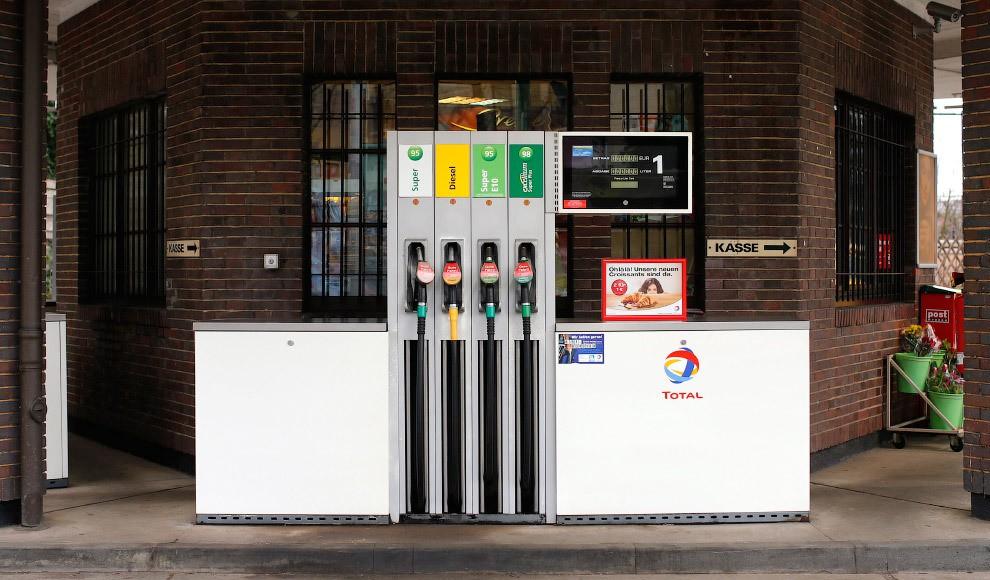 station service à Dresde