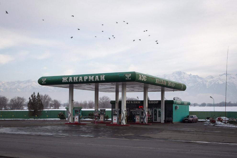 station service au Kazakhstan