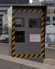 speed camera in France second generation